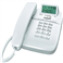 GIGASET Phone Device DA610, white